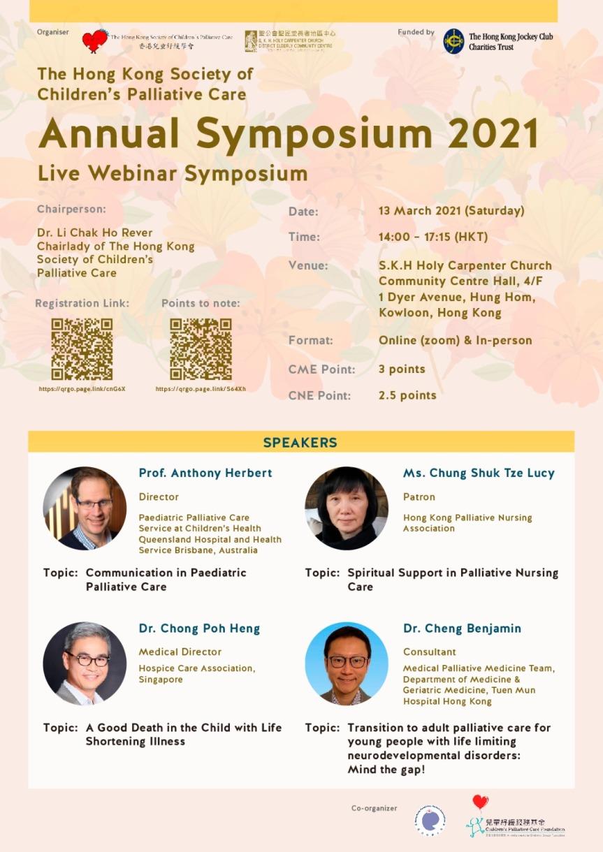 [Event Promotion] HKSCPC Live Webinar Annual Symposium2021