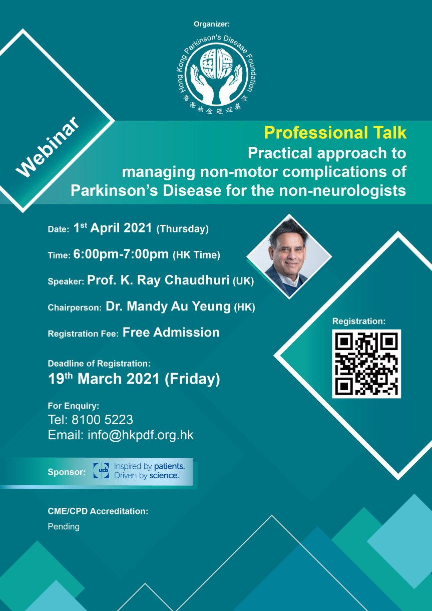 [Event Promotion] HKPDF Professional Talk – Practical approach to managing non-motor complications of Parkinson's Disease for the non-neurologists