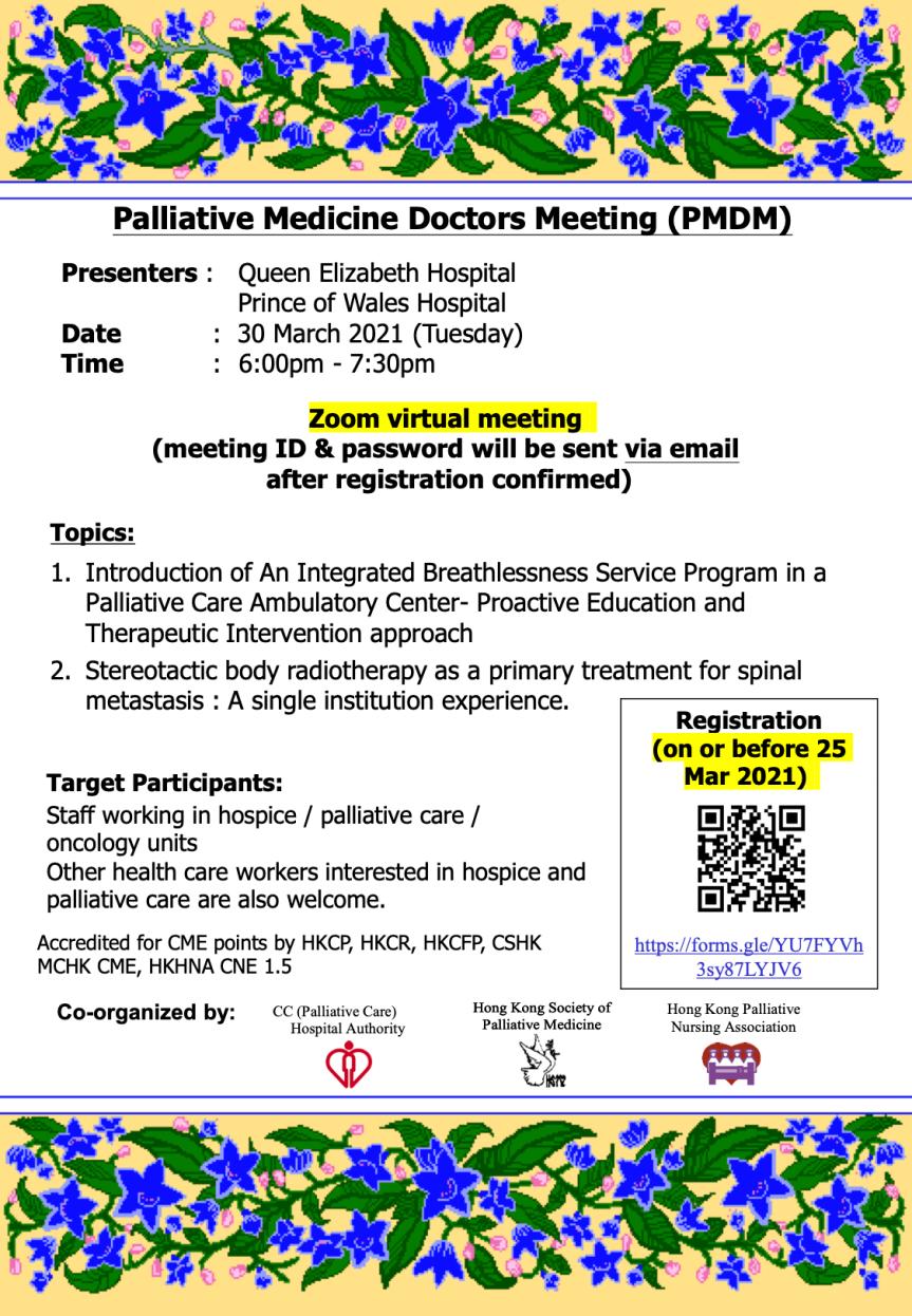 Palliative Medicine Doctors' Meeting2021-03-30